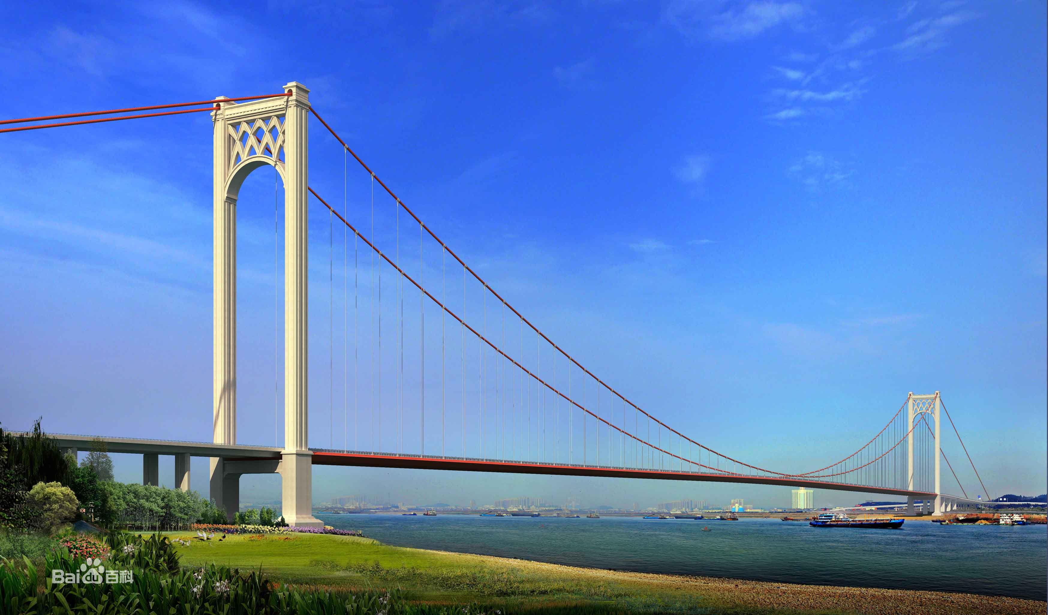 伍 家 岗 长 江 大 桥